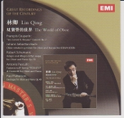 Lin Qin - The World of Oboe